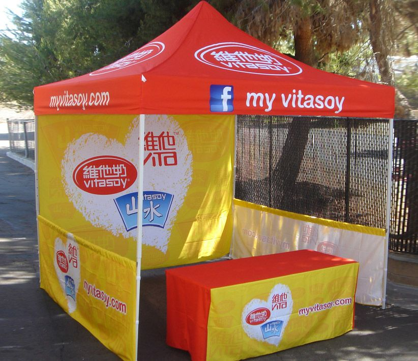My Vitasoy Vendor Tent & Table Cover
